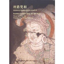 Shanghai Museum Buddhist Vestiges along the Silk Road: Mural Art from the Damago Site, Hotan, Xinjinang