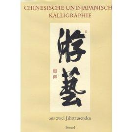 Prestel-Verlag Chinesische und Japanische Kalligraphie, von  Heinz Götze