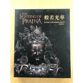 Schanghai Academy  of Social Sciences Publishing House The Lighting of Prajna: Byams-py Collection of Pan-Tibet Art