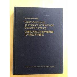 Museum für Kunst und Gewerbe Hamburg Chinesische Kunst im Museum für Kunst und Gewerbe Hamburg, von Nora von Achenbach