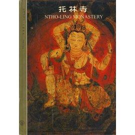 Encyclopedia of China Publishing House NTHO-Ling Monastery, by Phuntsok Namgyal