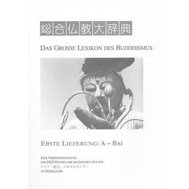 Iudicium Verlag München Das Grosse Lexikon des Buddhismus, Erste Lieferung: A - Bai