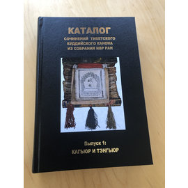 St. Petersburg Centre for Oriental Studies Publishers The Catalogue of Texts of the Tibetan Canon, Vol 1: bka' 'gyur and bstan 'gyur
