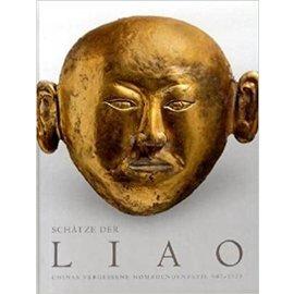 Asia Society New York Schätze der Lioa, von Hsueh-man Shen