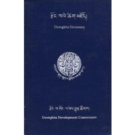 Dzongkha Development Commission, Thimphu Dzongkha Dictionary, by Dzongkha Development Commission