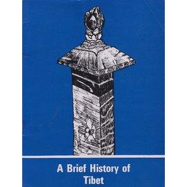 Office of H.H. the Dalai Lama A Brief History of Tibet: Tibetan Kings and the Lhasa Stone Pillar