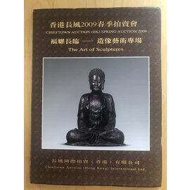 Chieftown Auctions Buddhist Art, Auction Catalogue, Hong Kong 2009