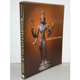 Philadelphia Museum of Art Manifestations of Shiva, by Stella Kramrisch