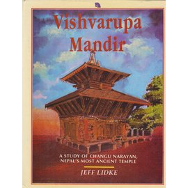 Nirala Publications, Delhi Vishvarupa Mandir, by Jeff Lidke