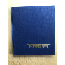 The Asia Society The Art of Nepal, by Stella Kramrisch
