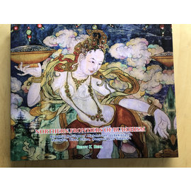 Motilal Banarsidas Publishers Northern Frontiers of Buddhism, by Benoy K. Behl