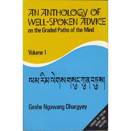 Library of Tibetan Works and Archives An Antholgy of Well-Spoken Advice, Vol 1, by Geshe Ngawang Dhargyey