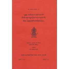 Central Institute of Higher Tibetan Studies, Sarnath Collection of the Texts on Method of Constructing Caitya and Sancaka ...