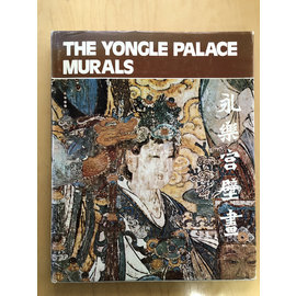 Foreign Language Press, Beijing The Yongle Palace Murals, by Liao Ping