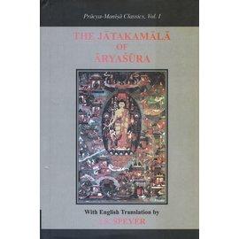 Pracya-Manisa-Gavesana-Mandiral, Delhi The Jatakamala of Aryasura, by J.S. Speyer