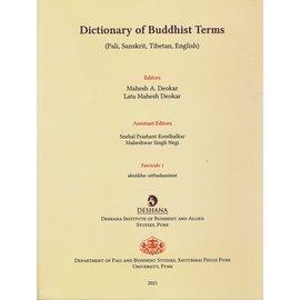Savitribai Phule Pune University Dictionary of Buddhist Terms (Pali, Sanskrit, Tibetan, English) Fasc. 1