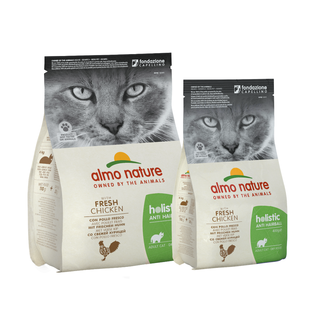 Almo Nature Cat Holistic Dry Food - Anti-Hairball