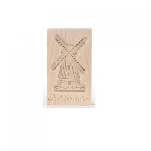 Ginger cookie wood medium windmill