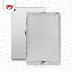 iPad Mini 2 Backcover Wifi 4G silver