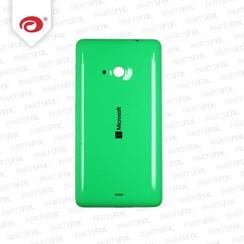 Lumia 535 back cover green