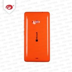 Lumia 535 back cover orange