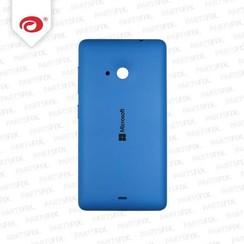 Lumia 535 back cover blue