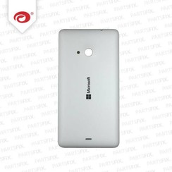 Lumia 535 back cover wit