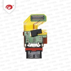 Xperia Z5 laadconnector