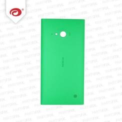 Lumia 730 back cover green