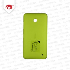 Lumia 630 back cover geel