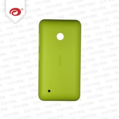 Lumia 530 back cover geel