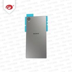 Xperia Z5 back cover grey