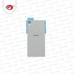 Xperia Z3 + / Z4 back cover white