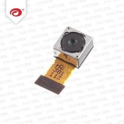 Xperia Z3 compact achter camera