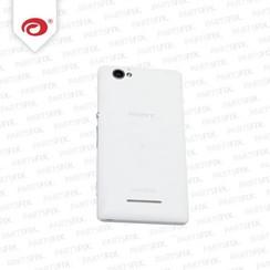 Xperia E3 back cover white