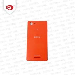 Xperia E3 back cover orange