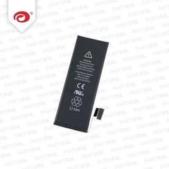 IPhone 5 batterie