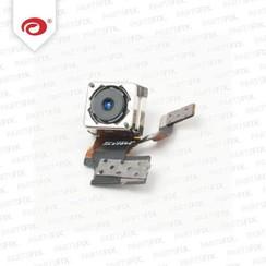 iPhone 5 Hinterkamera