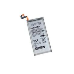 S8  G950 battery