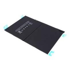 iPad 2017 Battery