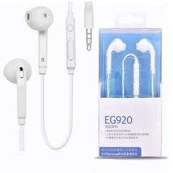 E920 Headset