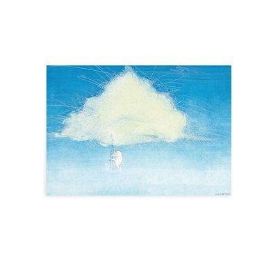 Kek Amsterdam Poster Climbing the Clouds (Marije Tolman)