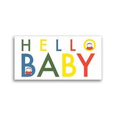 Bekking & Blitz Dick Bruna - Hello Baby Ansichtkaart XXL