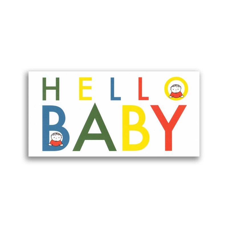 Bekking & Blitz Dick Bruna - Hello Baby XXL Kaart