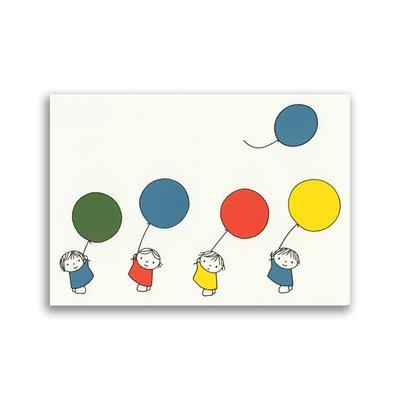 Bekking & Blitz Nijntje - Ballonnen ansichtkaart