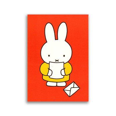 Bekking & Blitz Nijntje leest een brief ansichtkaart