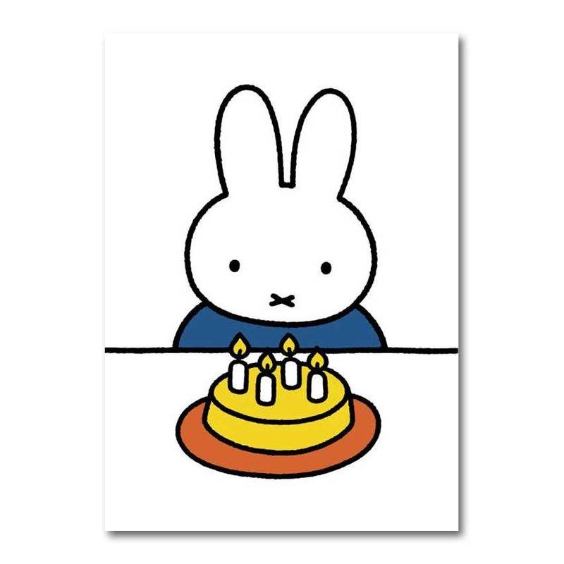 Nijntje Nijntje - A4 verjaardagskaart XXL - Nijntje met taart