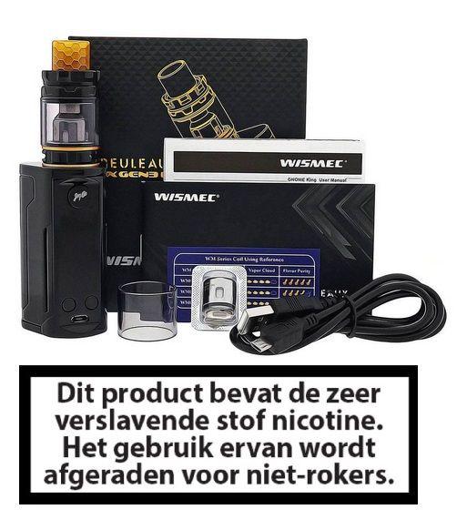 Wismex Reuleaux RX Gen3 Dual Kit