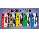 Nishikigoi-Ô