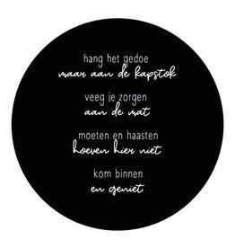 """Zoedt Muurcirkel zwart met gedicht """"Kom binnen en geniet"""" 20x20cm - Zoedt"""